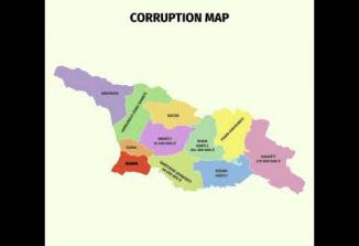 Embedded thumbnail for Corruption Map